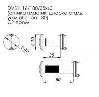 Дверной глазок Fuaro DVS1 16/180/35x60 (оптика пластик, шторка сталь, угол обзора 180) CP Хром