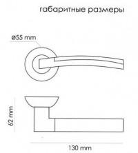 Ручка дверная Morelli Древо жизни MH-12 SN/CP белый никель/полированный хром