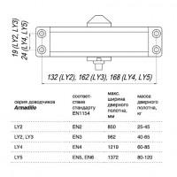Дверной доводчик Armadillo 120 кг - бронза