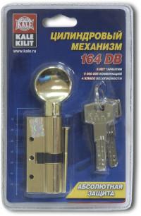Цилиндровый механизм Kale с вертушкой 164 DBM-E/90 (40+10+40) mm никель 5 кл. БЛИСТЕР
