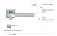 Ручка дверная Morelli Central MH-16 SC/CP