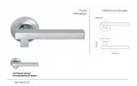 Ручка дверная Morelli Pompidu MH-18 SC/CP