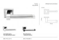 Ручка Morelli DIY MH-39 SN/BN-S белый никель/черный никель