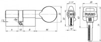 Цилиндровый механизм Fuaro с вертушкой D502/70 mm (30+10+30) CP хром 5 кл.