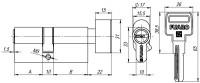 Цилиндровый механизм Fuaro с вертушкой R602/80 mm-BL (30+10+40) BBP латунь 5 кл.БЛИСТЕР