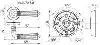 Ручка Fuaro DEMETRA SM AB-7 матовая бронза