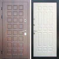 Дверь Интекрон, Фараон